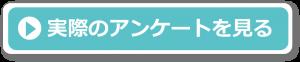 voice_botton