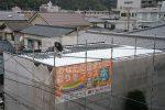 徳島市佐古 K様邸 屋根&外壁塗装工事